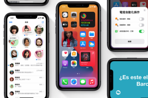 iOS 14 .1 曝災情!預設第三方瀏覽器與郵件App更新後,需重新設定