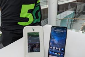 亞太電信 5G 吃到飽資費最低1399元起!全台首家提供28GHz毫米波飆速