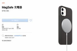 iPhone 12 全新 MagSafe 充電夠快嗎?實測速度可能會「小失望」