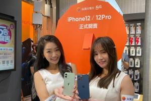 【本週 5 大科技新聞】iPhone 12 開賣迎換機潮!台灣5G網速全球排名揭曉