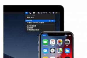 蘋果「熱點分享」終於升級!iPhone 12 專享一鍵加速
