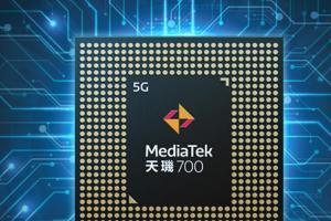 聯發科積極搶攻5G 中階手機!新晶片「天璣700」正式亮相
