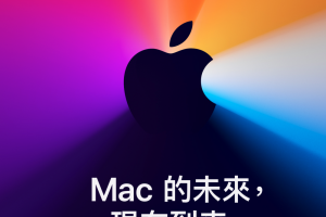 蘋果推 M1 處理器仍不夠?外媒喊 MacBook「7 大缺點」不如 Windows 10 筆電
