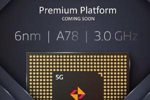 搶食高通市場!聯發科新 5G 旗艦手機晶片跑分流出