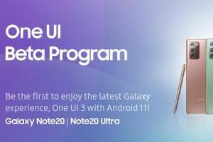 三星開始測試 One UI 3.0!前代旗艦 Galaxy S10 也能升級