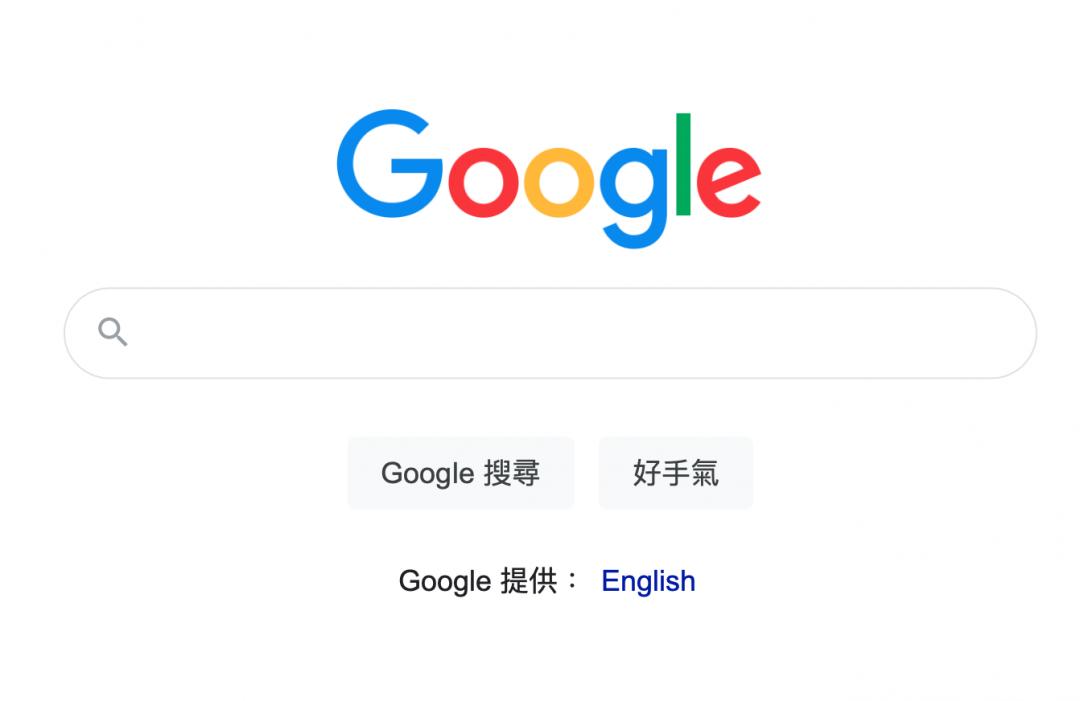 Google 威脅關閉搜尋服務!澳洲回嗆:為內容付費「無可避免」