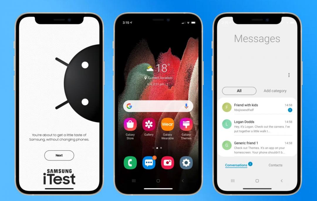 三星推出「iTest」App!讓 iPhone 直接變成 Galaxy 手機