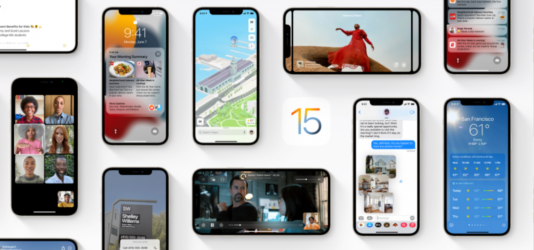 【本週 5 大科技新聞】蘋果iOS 15大改版!LINE視訊會議免拉群組