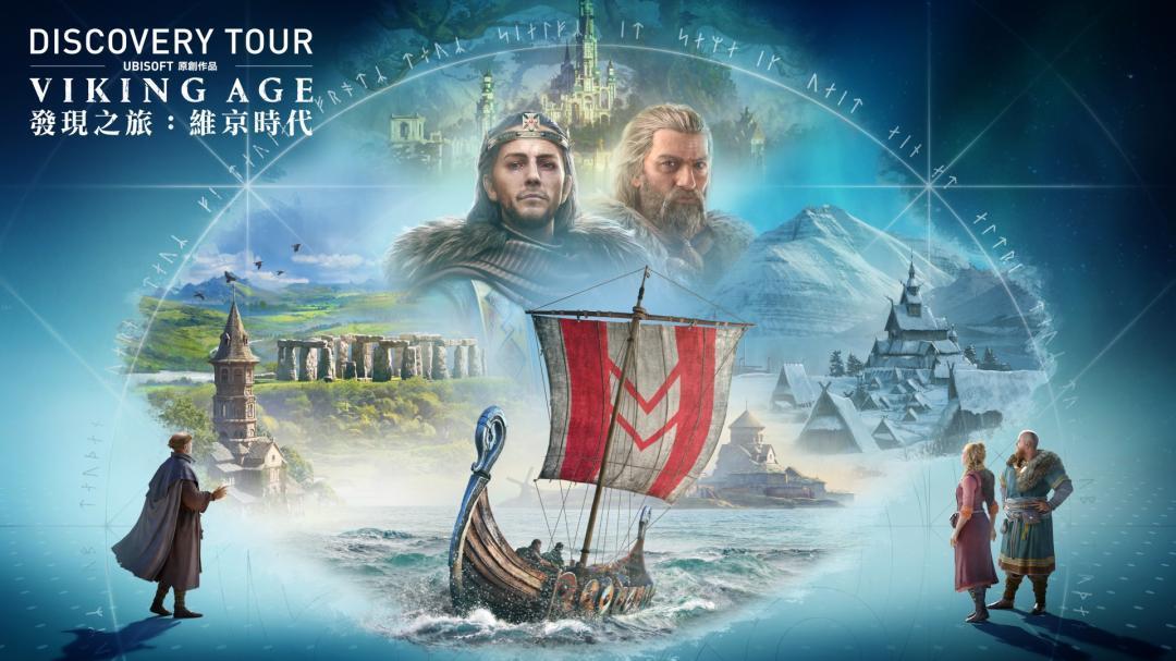 E3 電玩展/Ubisoft 發表會一次看!聯手迪士尼推「阿凡達」遊戲