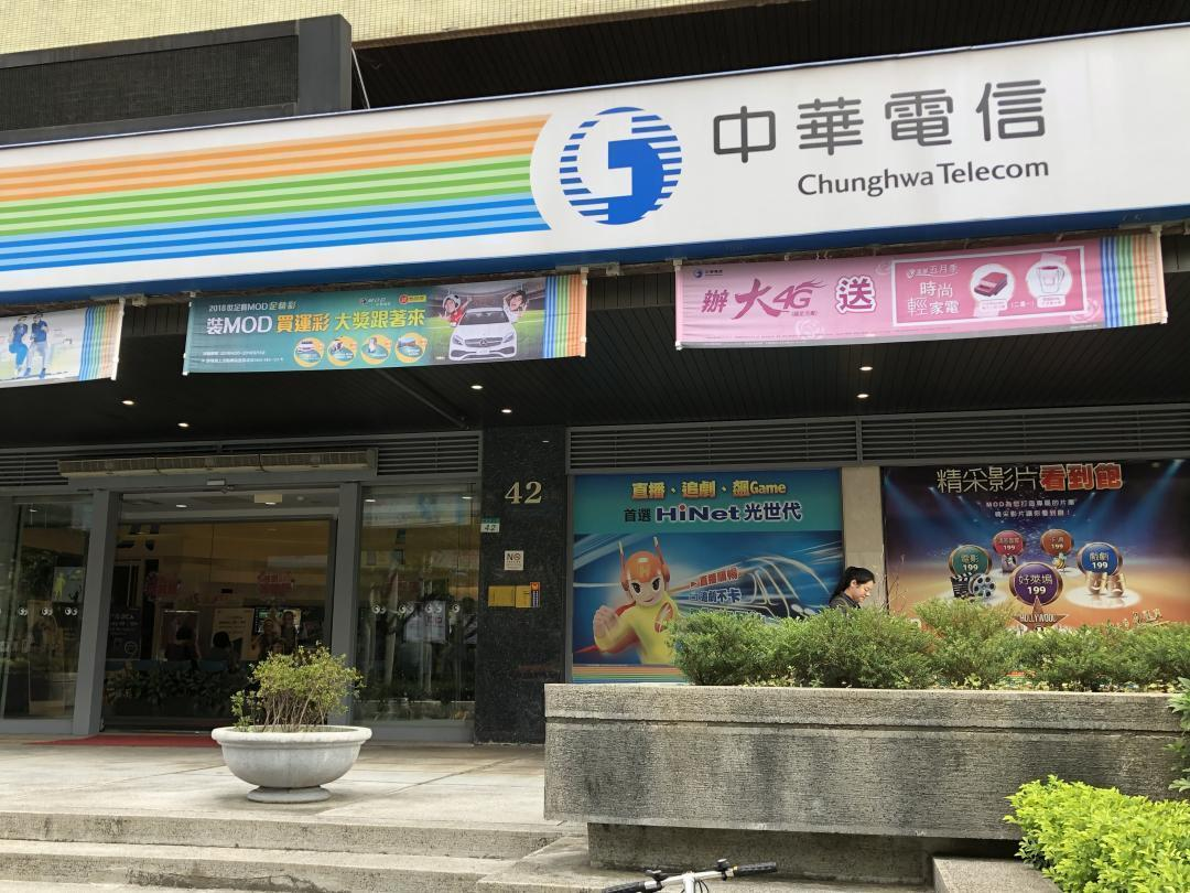 中華電信光世代斷線!網友崩潰:期末考、上班怎麼辦