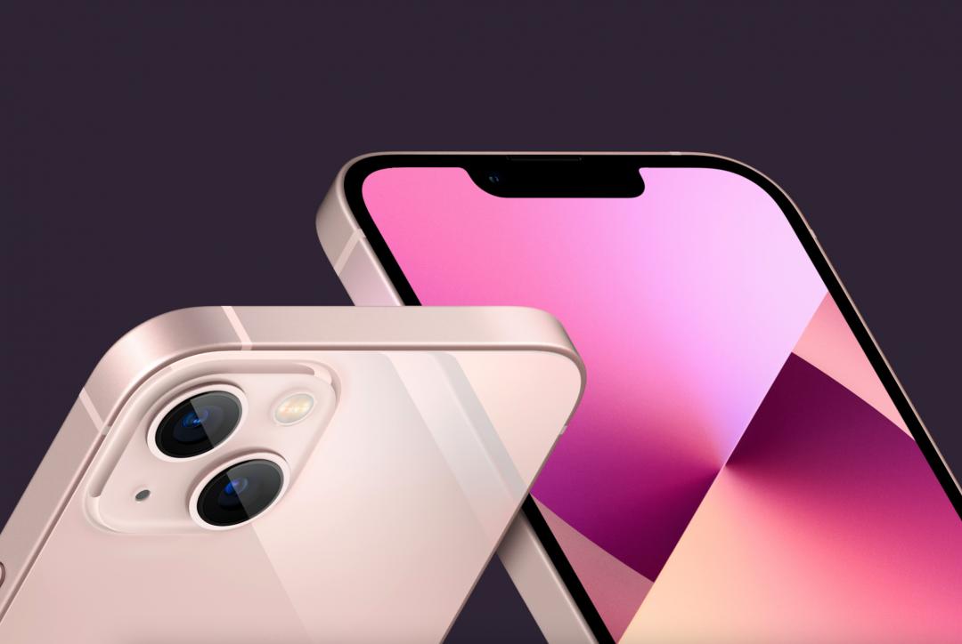 「升級少」蘋果 iPhone 13 在台仍搶手!接近完售、僅兩配色不受青睞