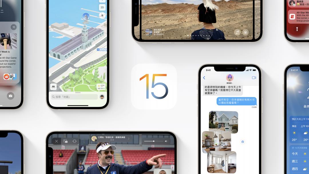 蘋果 iOS 15 首波災情襲來!iPhone 狂跳「儲存空間已滿」