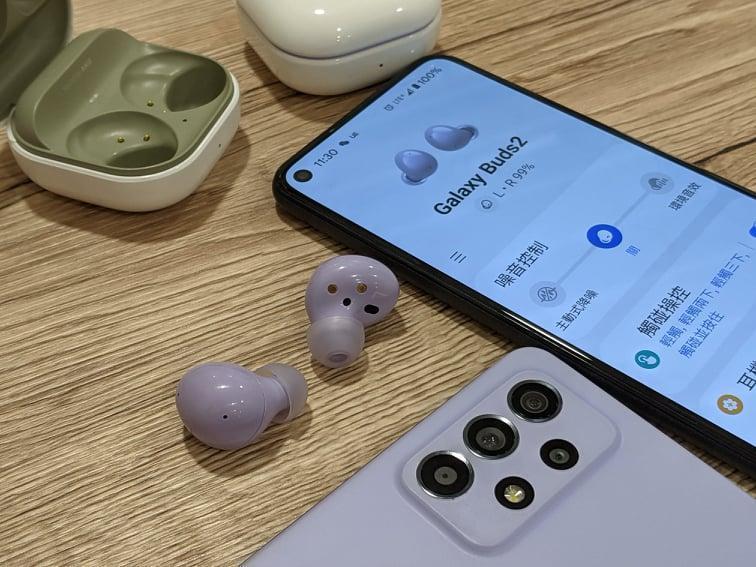 (影音)手錶也能操控!三星最便宜降噪無線耳機Galaxy Buds2 開箱
