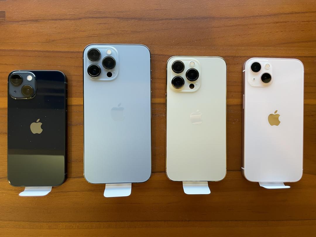 【本週 5 大科技新聞】立陶宛建議「別買中國手機」!iPhone 13 開賣傳佳績