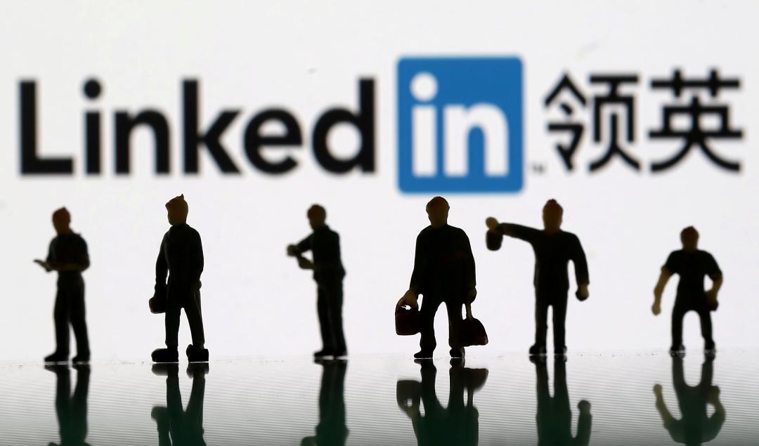 微軟宣布關閉中國LinkedIn服務