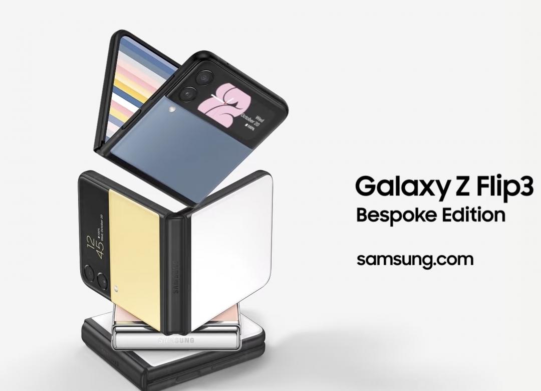 下單後「工廠插單生產」!三星推出 Galaxy 手機、手錶客製方案