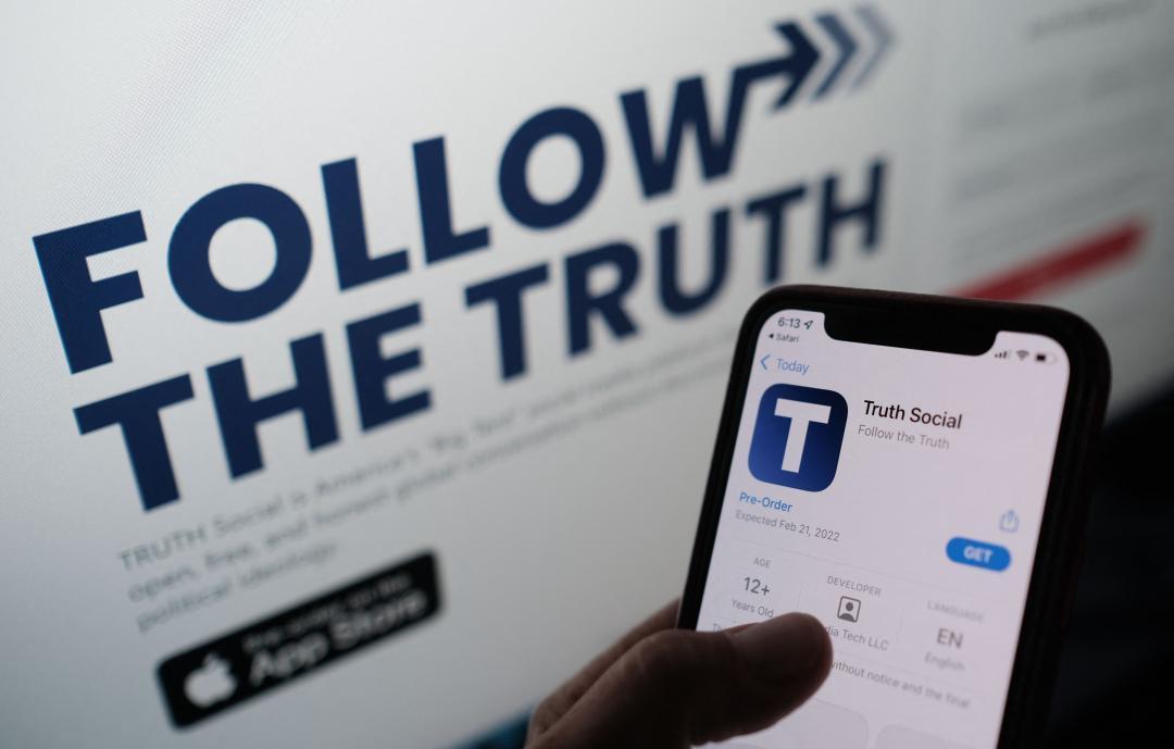 規則自己訂、不怕被封鎖!川普自創社群平台 Truth Social 下月搶先測試