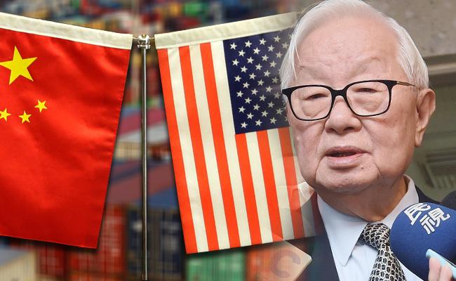 張忠謀:中美貿易戰是我從未的挑戰