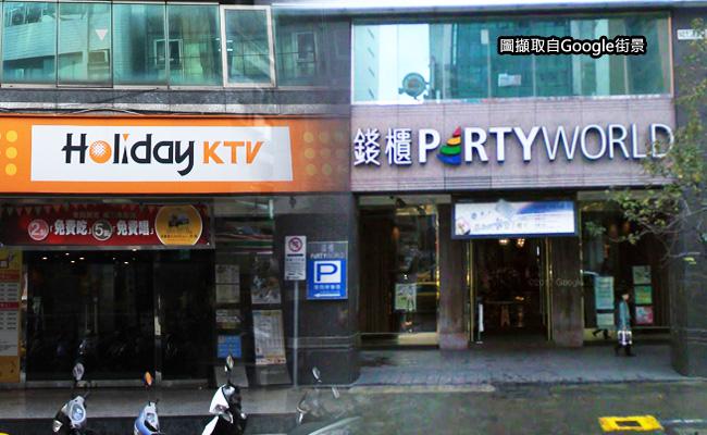 2大KTV 好樂迪、錢櫃將合併