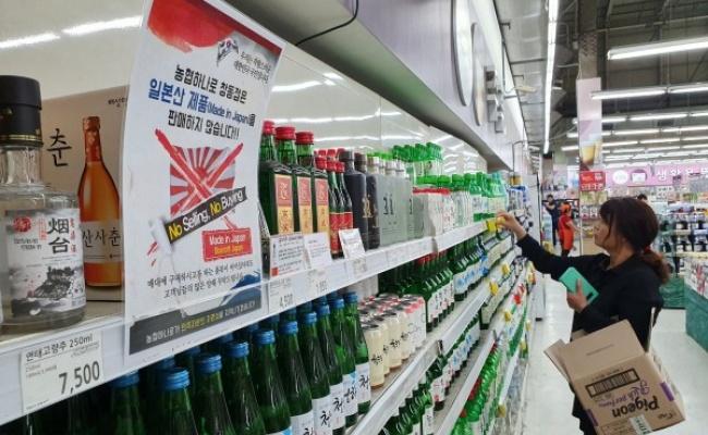 啤酒、蜘蛛人都抵制!南韓人怒拒買日貨