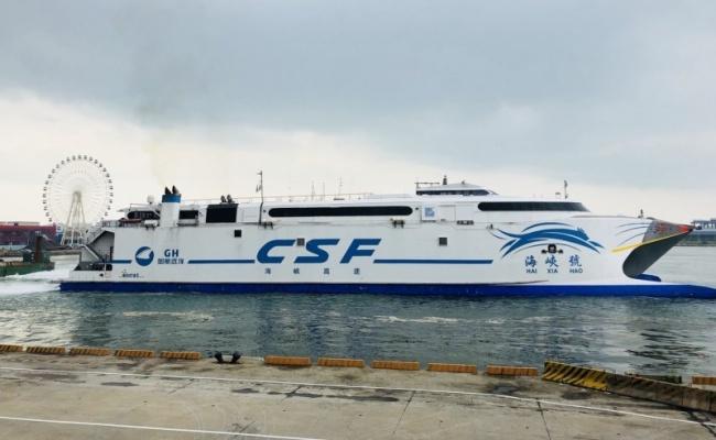 國安問題! 海運中國航線准駁 得問陸委會