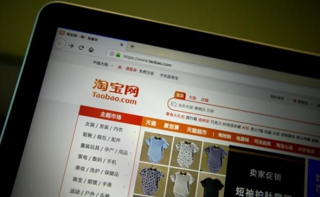 中國電商網站 對香港禁售抗議裝備