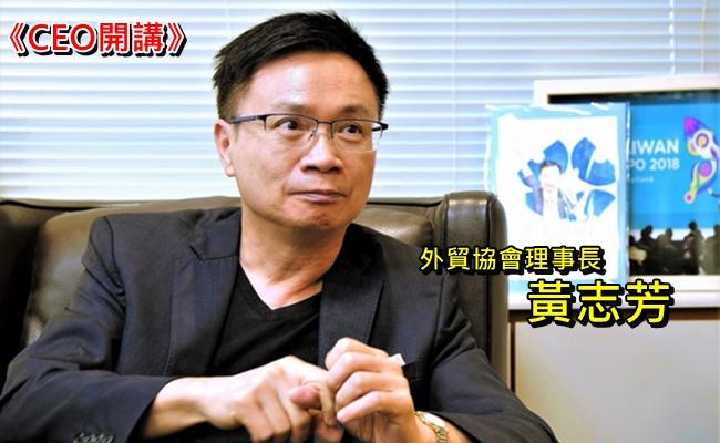 台灣水果應當LV賣 這幾種最有潛力