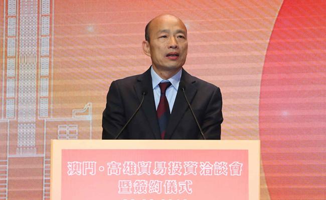 中官媒力捧韓國瑜:台灣省長有力競爭者