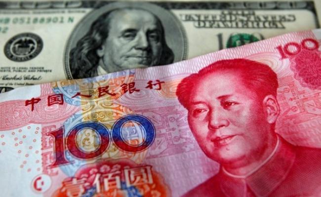 中國11月外匯存底縮水逾2700億元