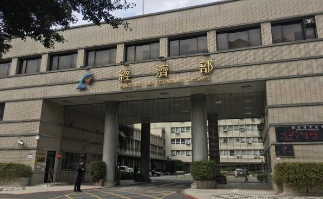 投資台灣3大方案 今已破8300億元