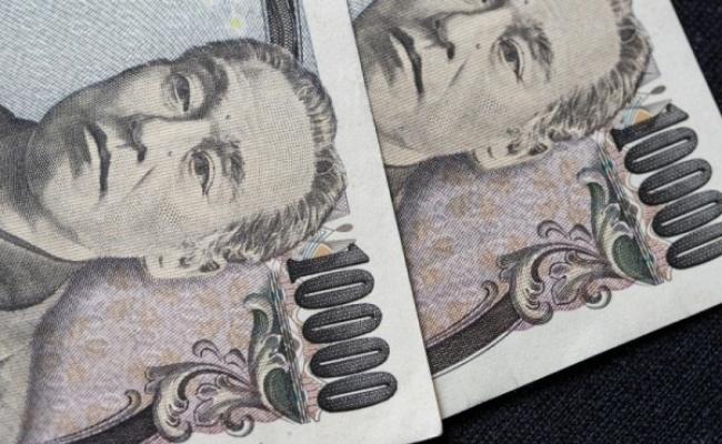 日圓創逾1年新低 換20萬日幣現省5千
