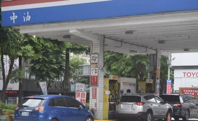 本週汽油價格不調整 柴油調降0.1元