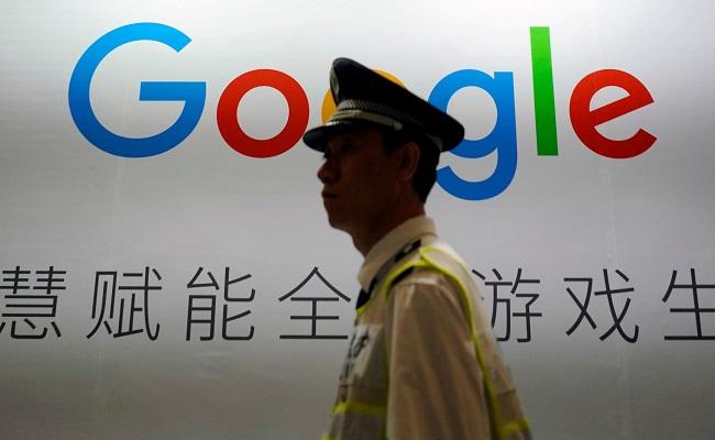 傳中國恐對Google發起反壟斷調查
