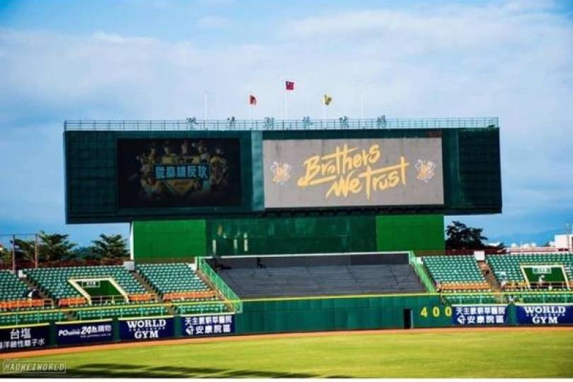 高雄人力挺 澄清湖首場熱身賽預售票1天完售