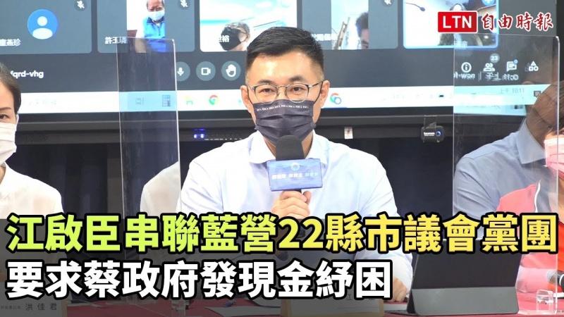 朱立倫參選 江啟臣:個別候選人的評論,交給政治評論員