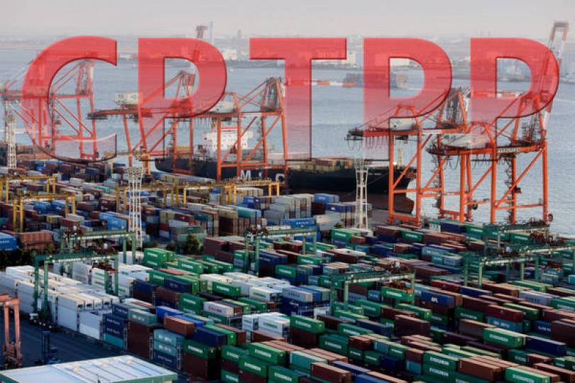 日本政府發言人:歡迎台灣申入CPTPP