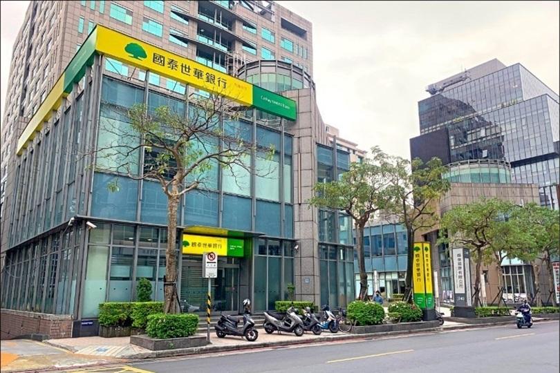 國泰世華ATM出包補償 跨行交易免手續費