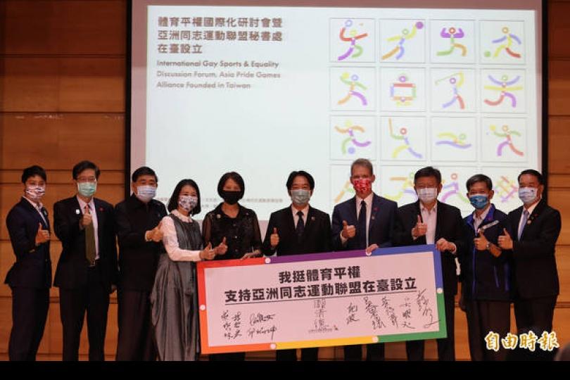 賴清德挺體育平權 明年台北舉辦亞洲同志運動會