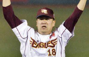 田中將大確定重返樂天 將是史上最高薪