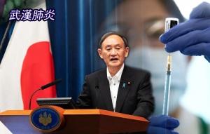 日本加速打疫苗 日相:每天100萬劑