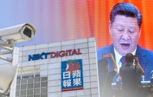 中共黨慶前剷異議 香港蘋果:週五加碼出報
