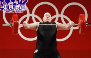奧運首位變性運動員 抓舉全失敗遭淘汰