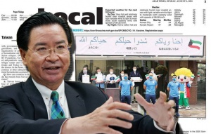 吳釗燮登阿拉伯時報 闡述中國安全威脅
