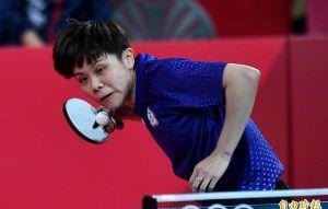 東奧桌球》直落三輕取美國  台灣女團進8強
