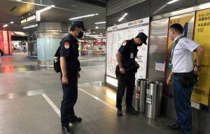 高雄捷運收炸彈恐嚇 警全力偵辦巡邏