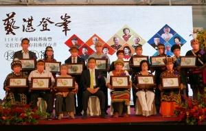 文化部表揚14位人間國寶 原民大放藝彩