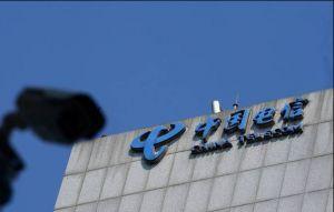 FCC撤銷中國電信美國子公司營運許可