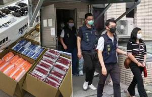地下工廠偽造47萬片雙鋼印口罩 8人被逮