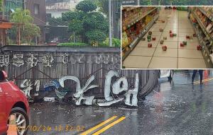 宜蘭6.5地震 飯店招牌、超市罐頭掉落