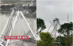 畫面曝光!中國摩天輪驚傳崩塌  傷亡不明